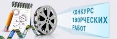 «Ростелеком» в Мордовии сформировал жюри конкурса «Безопасный интернет»