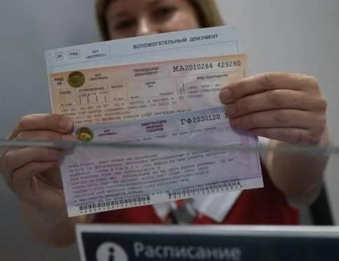 Началась продажа «единых» билетов в Крым