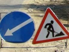 В Саранске на Химмаше перекроют дорогу