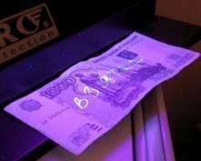 Полиция Мордовии призывает население сообщать о фактах коррупции