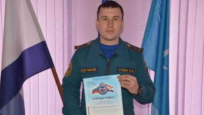Лучшим начальником караула в Мордовии стал Евгений Губин