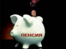 В России меняется порядок выбора страховщика по ОПС