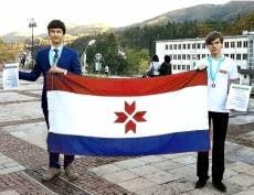 Воспитанники саранского лицея везут две медали из Болгарии