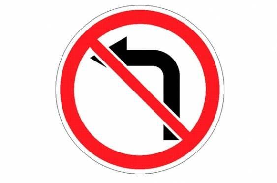 В Саранске водителям запретят поворачивать налево