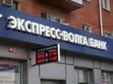 Банк «ЭКСПРЕСС-ВОЛГА» в числе самых прибыльных банков России
