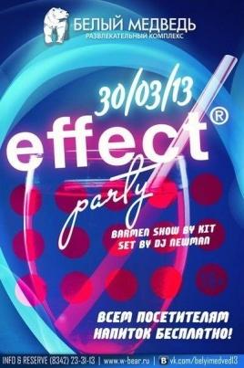 Effect party постер