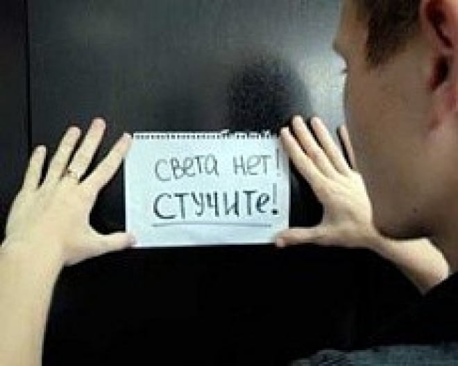 В Саранске в квартирах 217 должников отключили электроэнергию