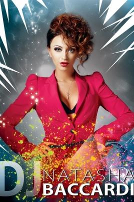 Наташа Бакарди постер