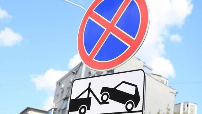 В центре Саранска три дня будут проблемы с парковкой