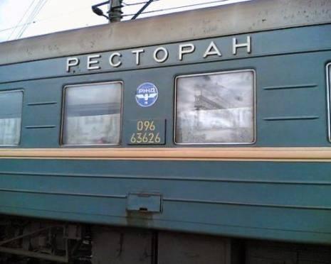 В Мордовии загорелся пассажирский поезд Москва-Бишкек