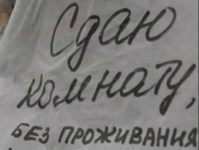 В Саранске многодетную мать накажут за «помощь» иностранцам