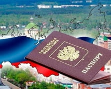 Мордовии дадут 1 млн рублей на переселение соотечественников из-за рубежа
