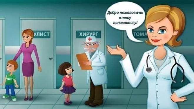«СОГАЗ-Мед» принимает участие в госпроекте «Бережливая поликлиника»