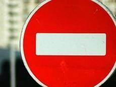 4 ноября в центре Саранска ограничат автодвижение