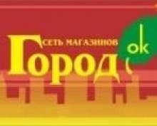 Торговая сеть «ГородОК» намерена завоевать районы Мордовии