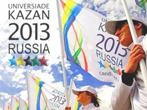 Волонтеры из Мордовии будут работать на Универсиаде в Казани