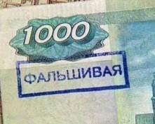 В Мордовии стало изыматься меньше фальшивок