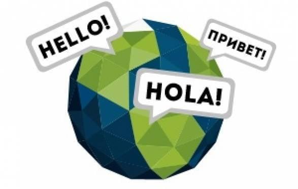 В Саранске соберутся учителя иностранных языков со всей России