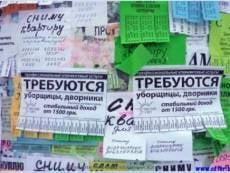 У Мордовии третье место в ПФО по безработице