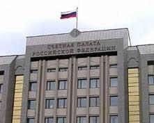 Счетная палата выявила в Мордовии неэффективное использование бюджетных средств