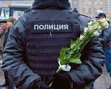 Сегодня полицейские Рузаевки вышли на службу с цветами