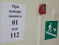 МЧС Мордовии проверяет детсады, школы и вузы