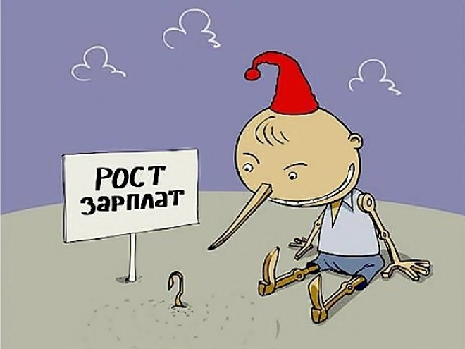 Зарплата в Мордовии выросла на 8 %