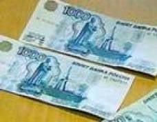 В Мордовии участились случаи сбыта фальшивых тысячерублевых купюр