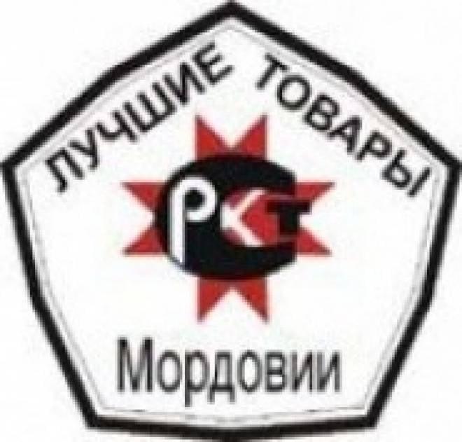 В Мордовии выберут лучшие товары