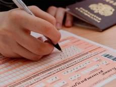 На «слежку» за ЕГЭ в России потратят 600 млн рублей