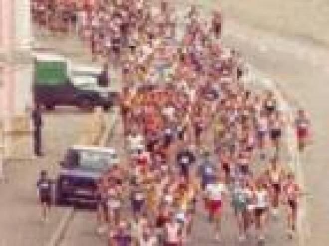 Мордовская легкоатлетка стала победительницей международного марафона