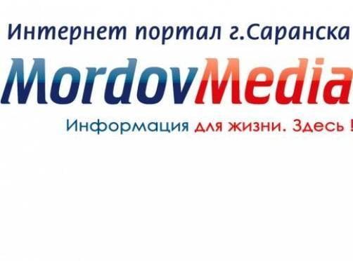 На сайте «MordovMedia» произошли перемены