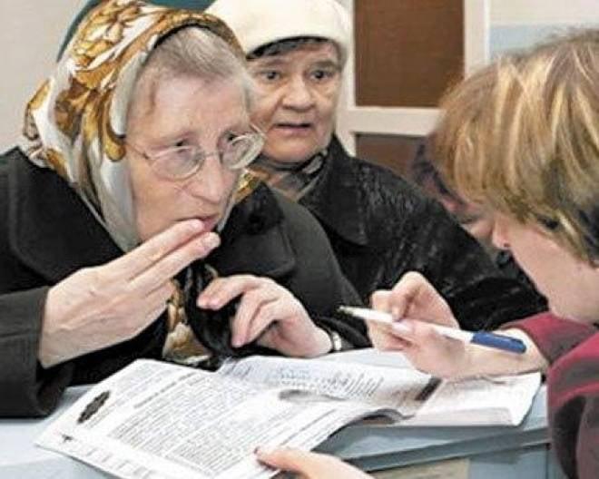 Пенсионеры Мордовии получают полный пенсионный расклад