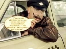 В Мордовии выявили нелегальных таксистов