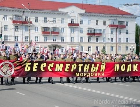 По Саранску вновь пройдёт «Бессмертный полк»