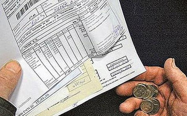 В Мордовии субсидии на оплату жилья получают 4% семей