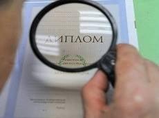 Саранские прокуроры помешали появлению «липовых» магистров