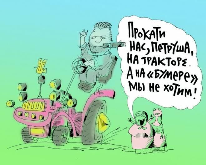 Житель Мордовии угнал трактор, чтобы покататься