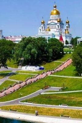 Мой Саранск: моя родина, моя гордость постер