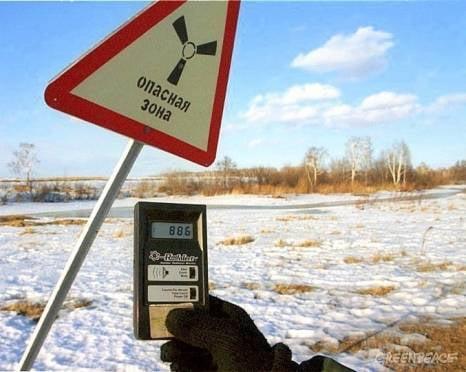 В Мордовии один поселок лишили статуса «чернобыльский»