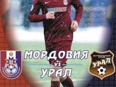 Сегодня ФК«Мордовия» попытается укрепить позиции в Премьер-лиге