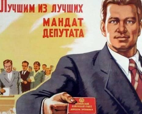 Депутатский корпус парламента Мордовии обновился более чем на половину