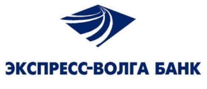 Объем выпуска кредитных карт в банке «ЭКСПРЕСС-ВОЛГА» увеличился в 4,5 раза.