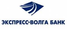 Объемы кредитования в банке «ЭКСПРЕСС-ВОЛГА» превысили 8 миллиардов рублей