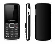 «МегаФон» выпустил новый аппарат эконом-класса