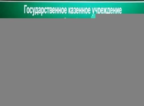 Администрация дома ночного пребывания в Саранске надеется на Божью помощь