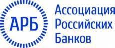 РСХБ выступил генеральным партнером Съезда Ассоциации российских банков