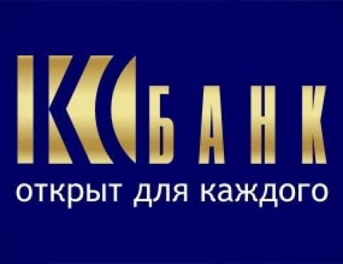 КС БАНК вошел в топ-200 крупнейших банков России