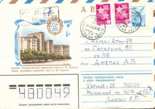С начала года жители Мордовии написали более 2 миллионов писем