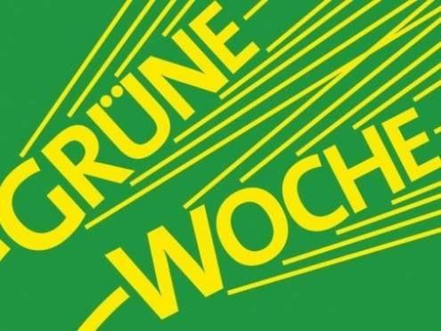 Лучшие производители Мордовии готовятся к «Зеленой неделе-2014»